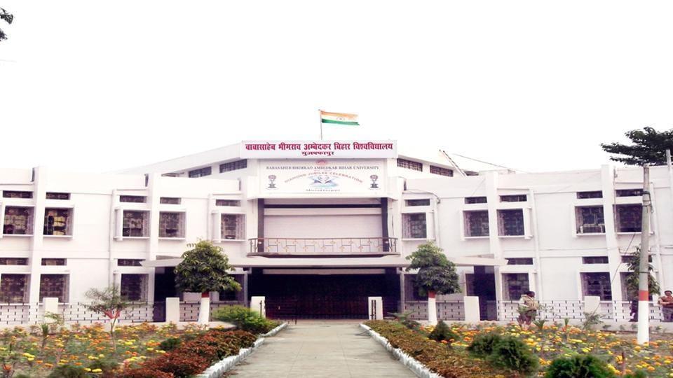 Bhim Rao Ambedkar Bihar University,BRABU,Chancellor