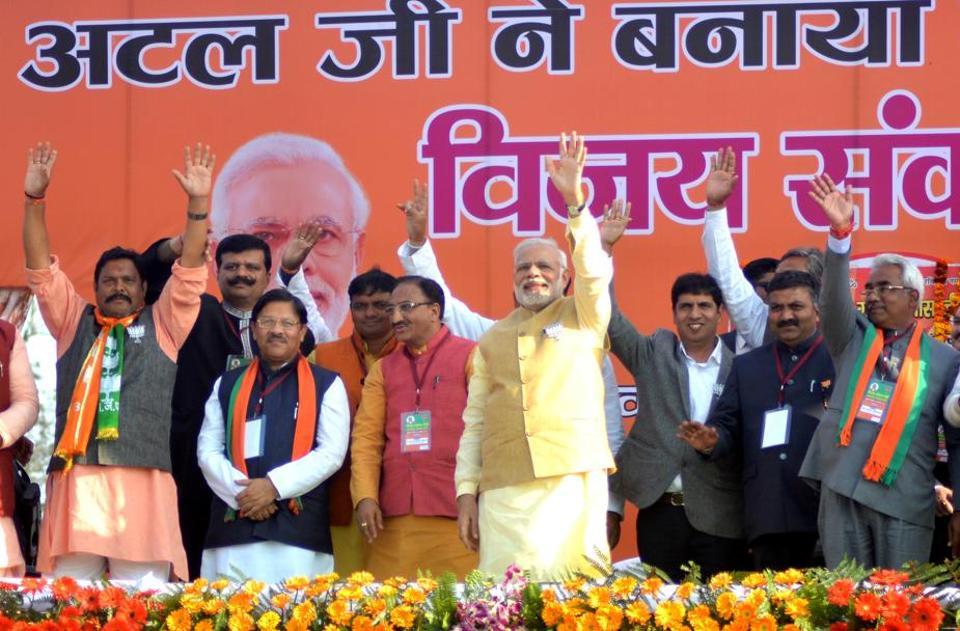 Haridwar,Narendra Modi,Jaypal Chauhan
