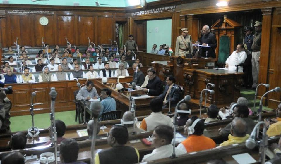 Bihar legislature,Governor's address,Budget session