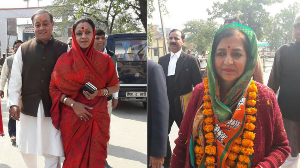 Congress leader Sanjay Singh with his wife Amita (left)and Garima Singh (right) who has been fielded by the BJP in Amethi.