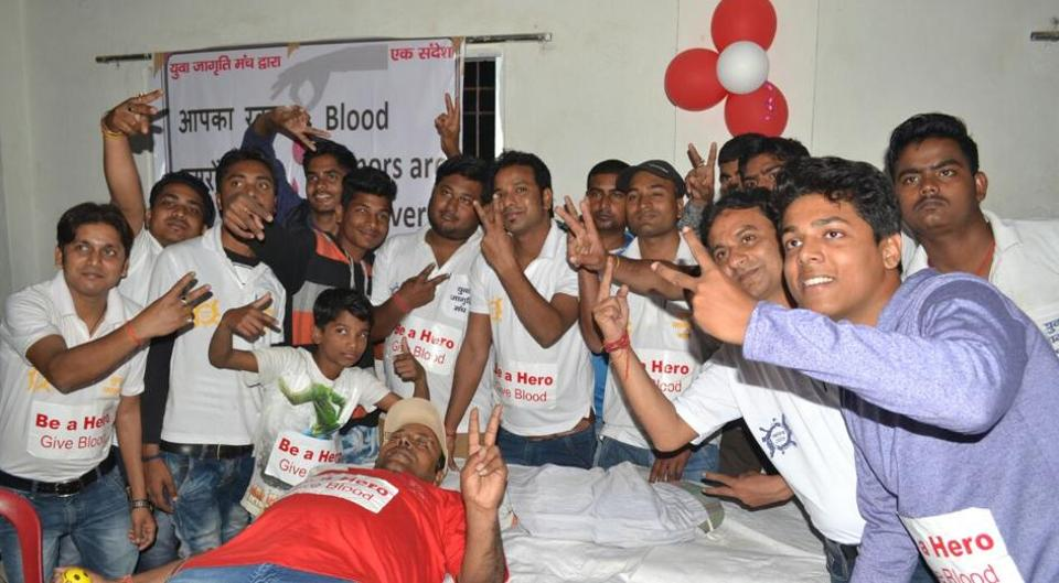 Exuberant members of the Yuva Jagriti Manch  at a blood donation session at Purnia in eastern Bihar.