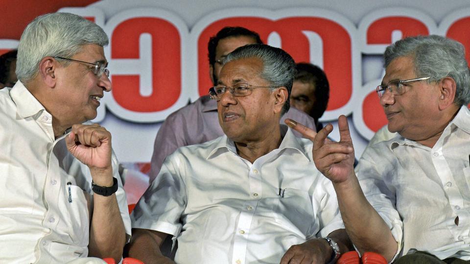 Pinarayi Vijayam