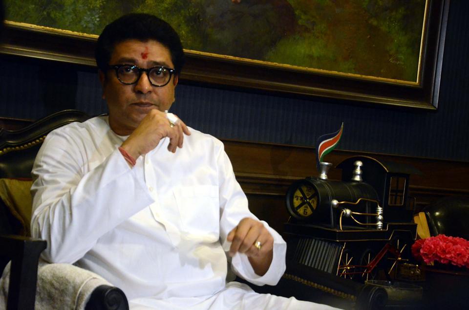 Maharashtra Navnirman Sena