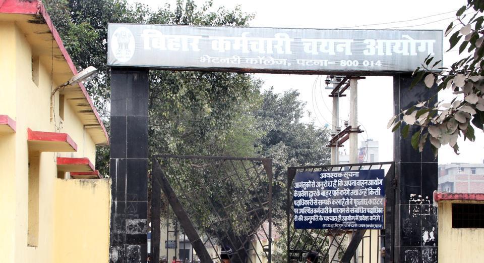 BSSC scam,Police SIT,Sudhir Kumar
