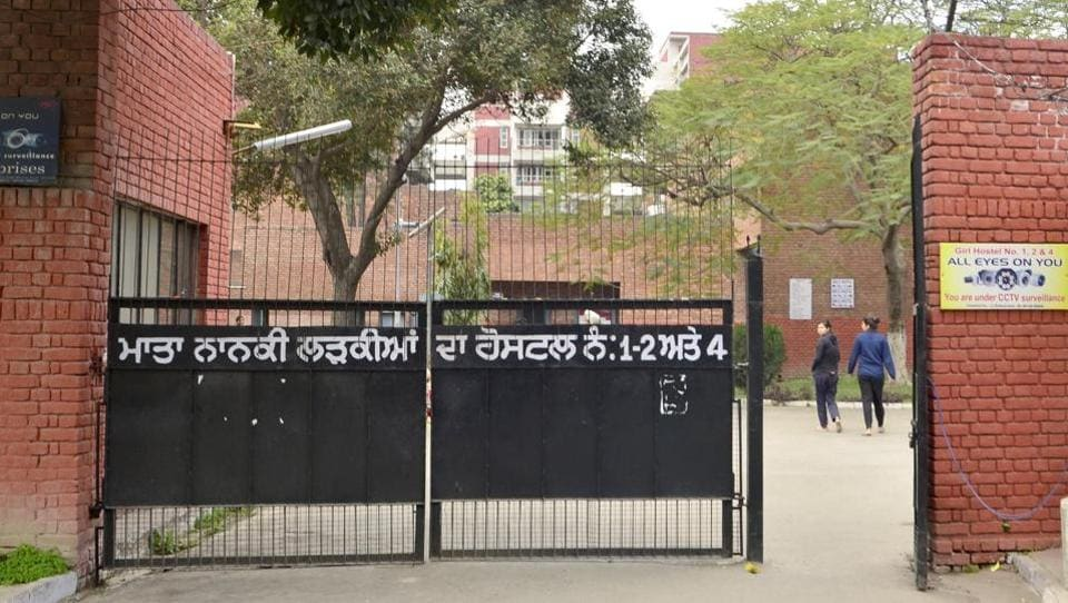 Girls hostel of Guru Nanak Dev University.