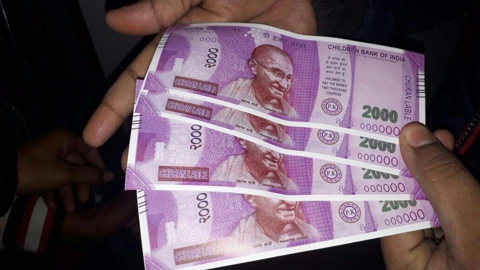 Note Comes Out Of SBI ATM In Uttar Pradesh