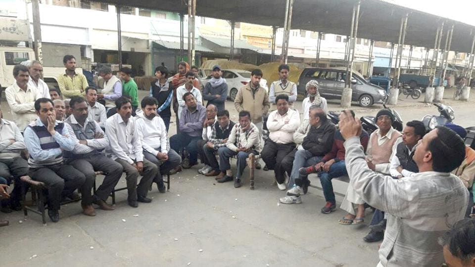 Residents of Maur in a meeting to mobilise people for February 26 protest seeking action in Maur twin bomb blasts case.