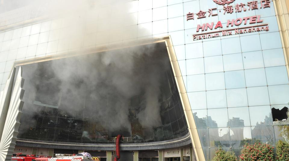 A fire broke out at the HNA Hotel in Nanchang, Jiangxi province, February 25, 2017.