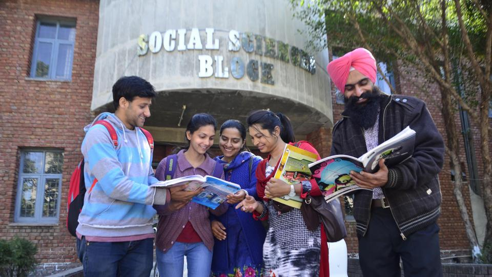 Students in front of the All India Services Pre-examination Training Centre in GNDU, Amritsar.