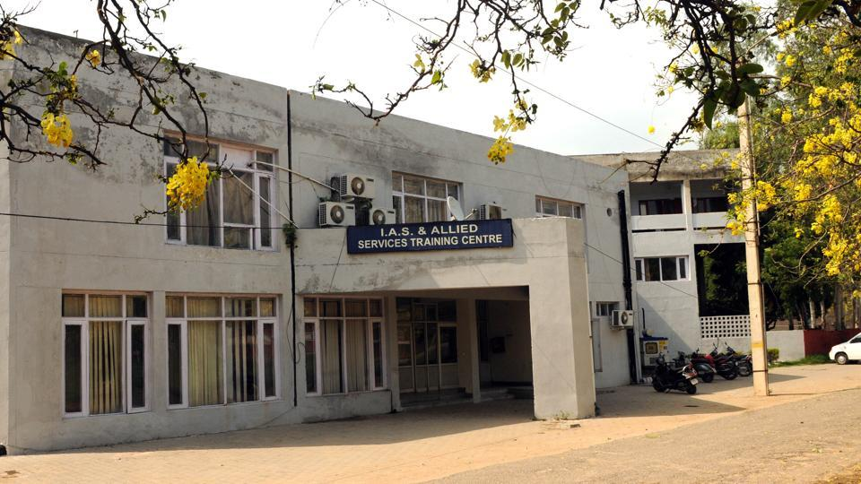 Punjabi University's IAS and Allied Service Training Centre .