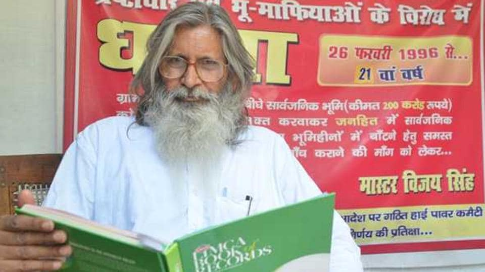 Teacher- turned anti-graft crusader  Vijay Singh's protest enters 22nd year on Sunday, earning him place in several record books.