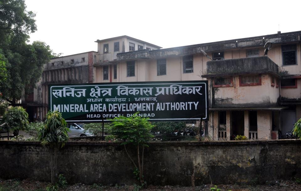 The building o Mineral Area development Authority in Dhanbad