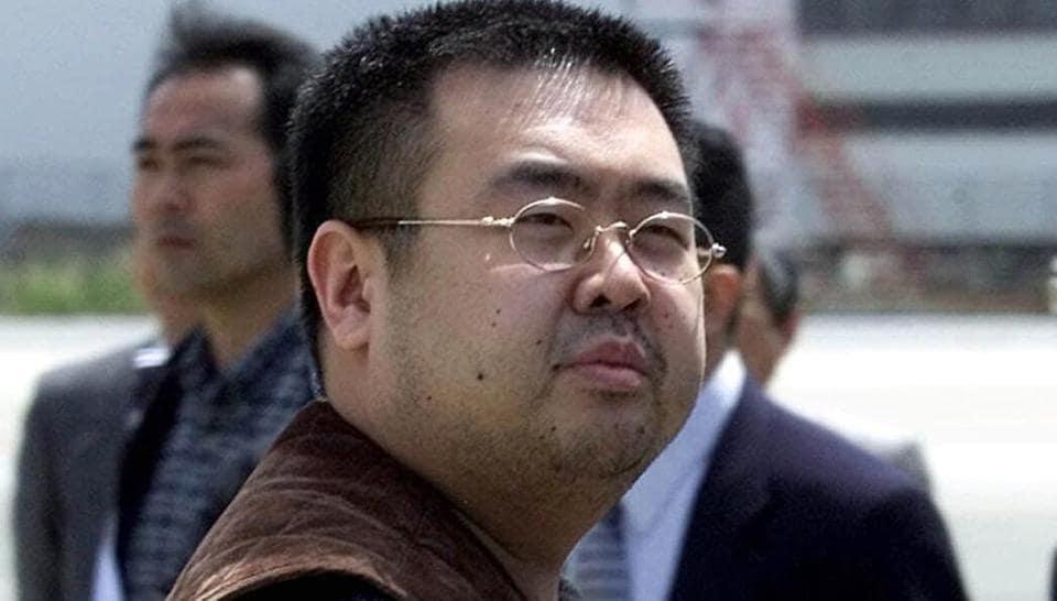 Kim Jong Nam,Kim Jong Un,Kim Jong Nam murder