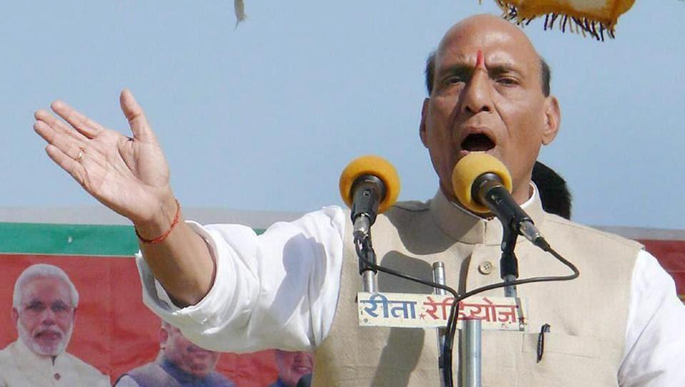 Rajnath Singh,Akhilesh Yadav,Mulayam Singh Yadav