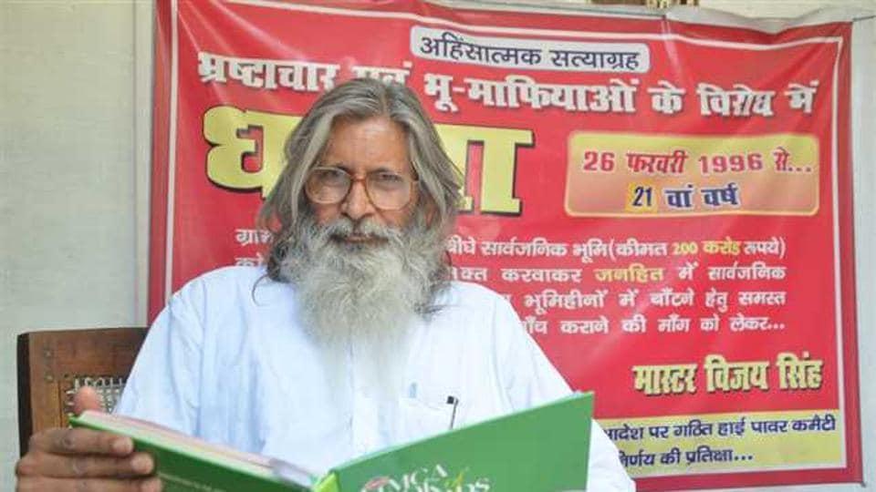 Vijay Singh,Muzaffarnagar,Anti-corruption crusader