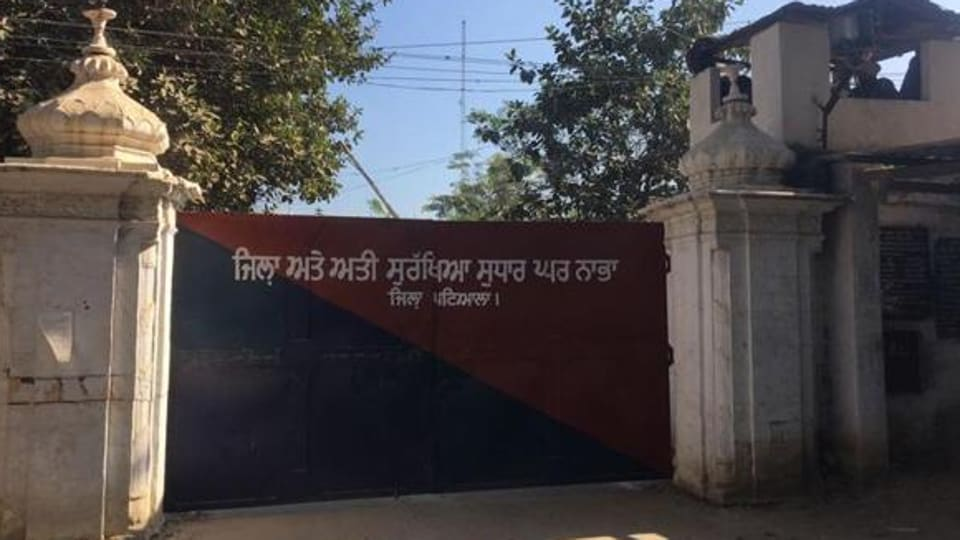 Ever since the infamous Nabha jail break case, inspections are being carried out regularly to stop the influx of mobiles and other banned items.