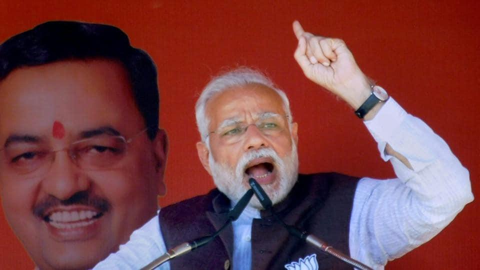 UP election,BJP govt,PM Modi