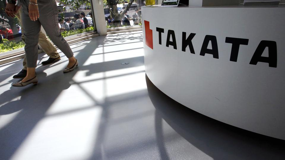 Japanese auto parts maker Takata Corporation is expected to plead guilty in US District Court in Detroit on Feb 27 to a criminal charge and agree to a $1 billion penalty for concealing a deadly air bag inflator problem.
