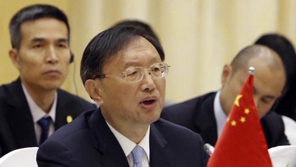 One-China policy,South China Se,State councillor Yang Jiechi