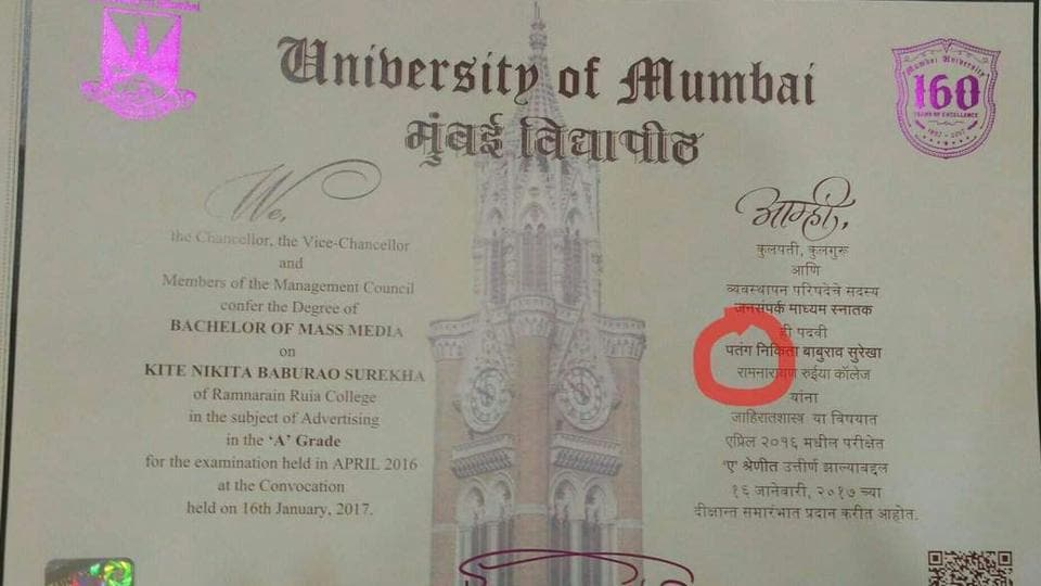 The BMMstudent's degree with her name misspelt.