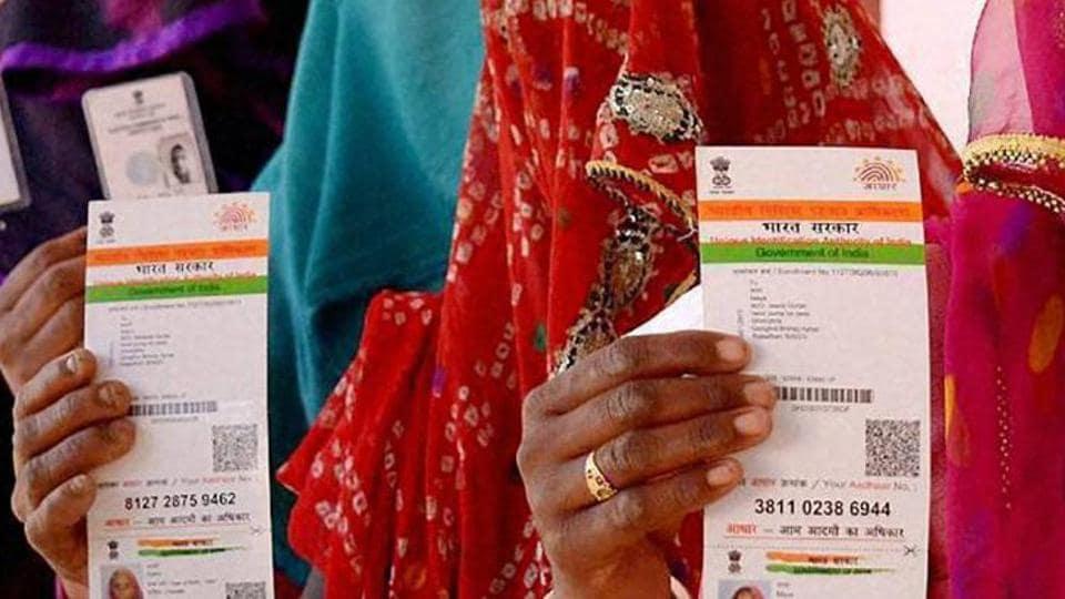 Aadhaar card,EPFO,Pension accounts