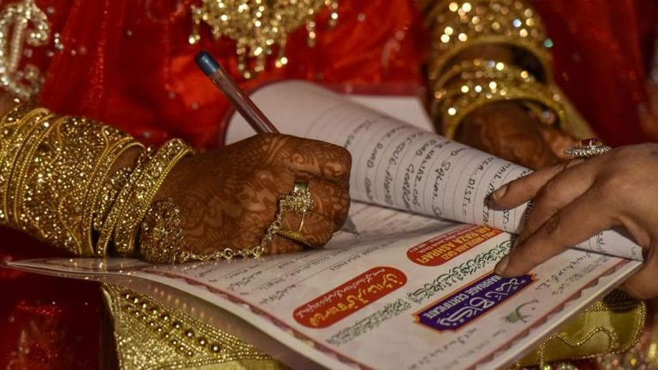 The marriage was solemnised in  2013 at Dewas (MAdhya Pradesh).