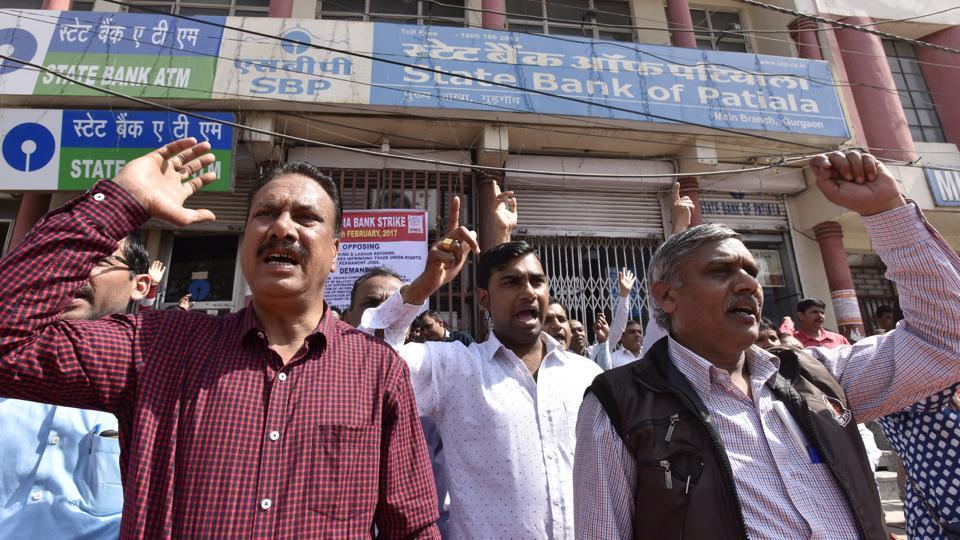 Gurgaon News,Gurgaon,banking services