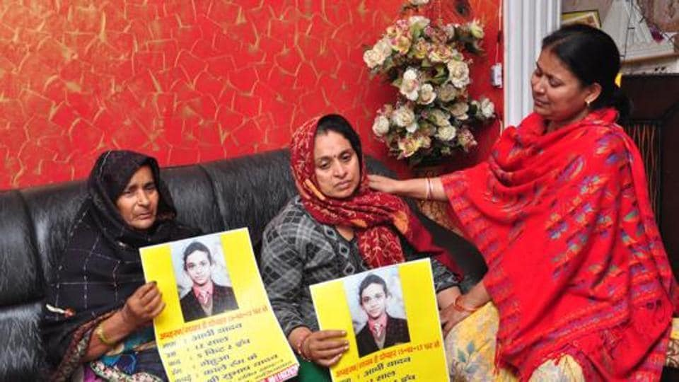 The family of Archie Yadav, who had gone missing from her home and was later found in Kangra in HP, had also claimed that she had been 'hypnotised' by two women. However, the police disagreed with the theory.