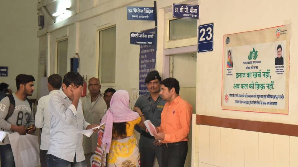 Room number 23 at Sawai Man Singh (SMS) Hospital. There is a poster on the wall which erroneously depicts Rajendra Singh Rathore as the health minister, who has been replaced by Kali Charan Saraf.