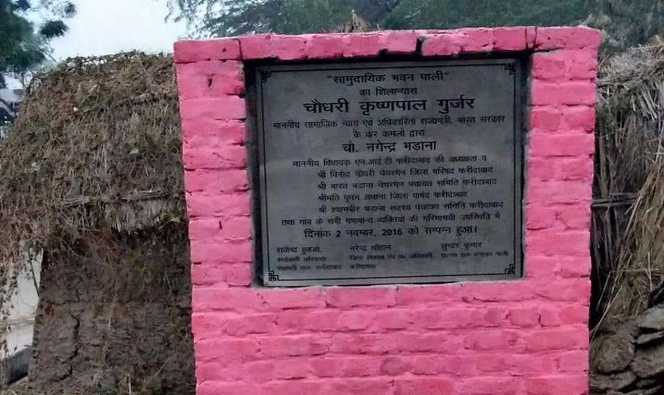 Pali village panchayat has laid the foundation stone for the community centre.