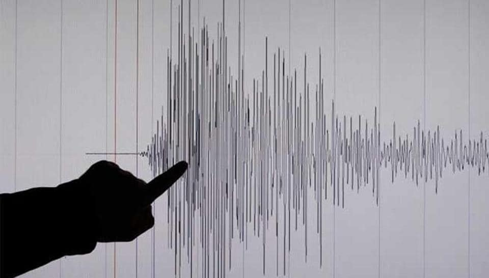 A moderate intensity tremor rocked Himachal Pradesh on Thursday, while authorities said no loss of life or damage to property has been reported from anywhere so far.