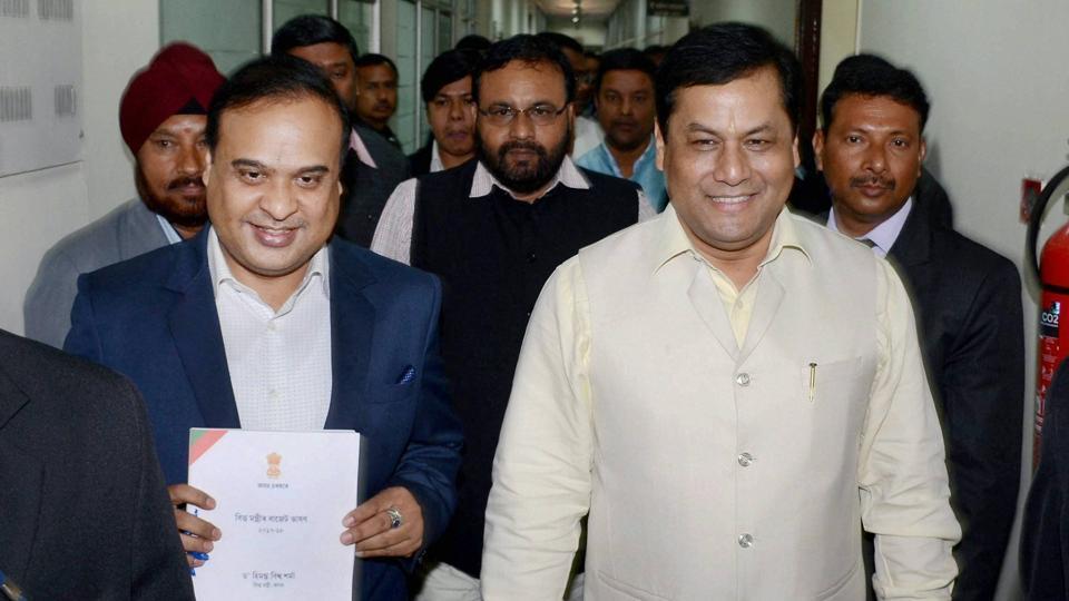 Sanskrit,Assam,BJP