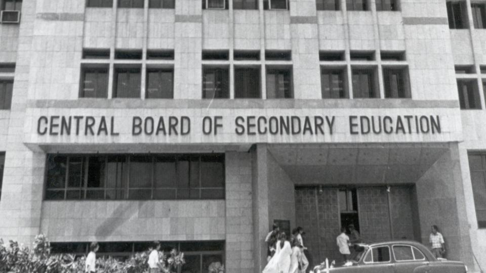 CBSE,Vocational education,Vocational courses in CBSE schools