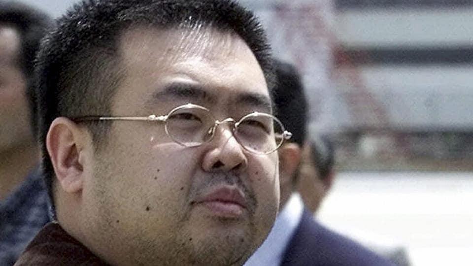 Kim Jong Nam, exiled half-brother of North Korea's leader Kim Jong Un.