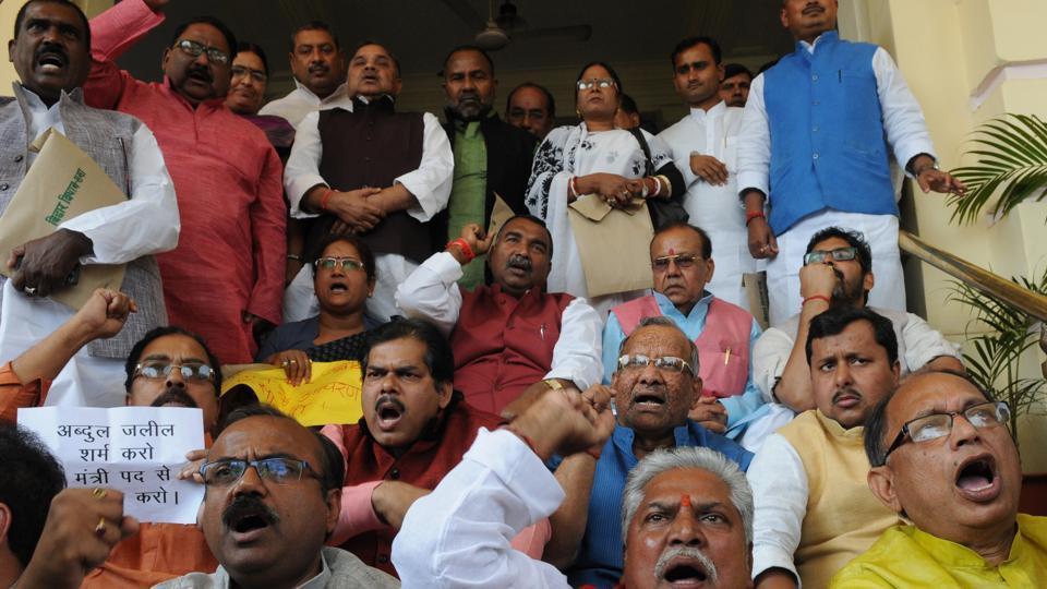 Abdul Jalil Mastan,Narendra Modi',Bihar Assembly