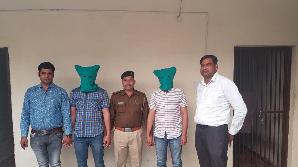 Police said the gang composed of two men and two women who had been running the racket in the city for four years.