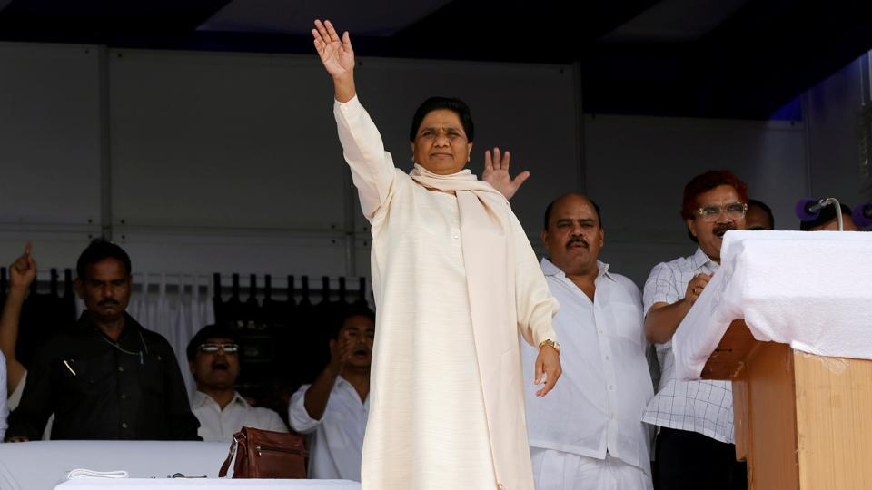 Bahujan Samaj Party (BSP) chief Mayawati waves to her supporters during a rally.