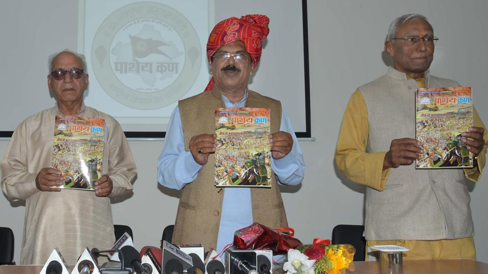 Education minister Vasudev Devnani  (centre) releases the latest issue of Pathay Kan on Friday.