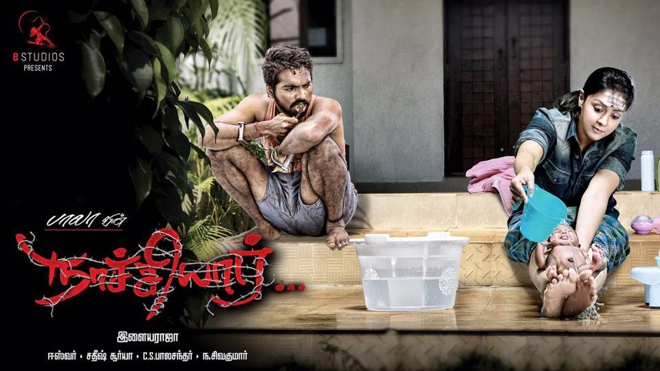 While Jyothika will reportedly essay the role of a cop in Naachiyaar,  GV Prakash plays a criminal.