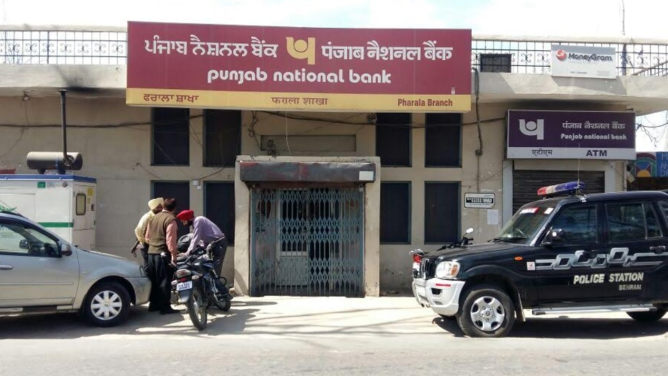 Pharala branch of Punjab National Bank