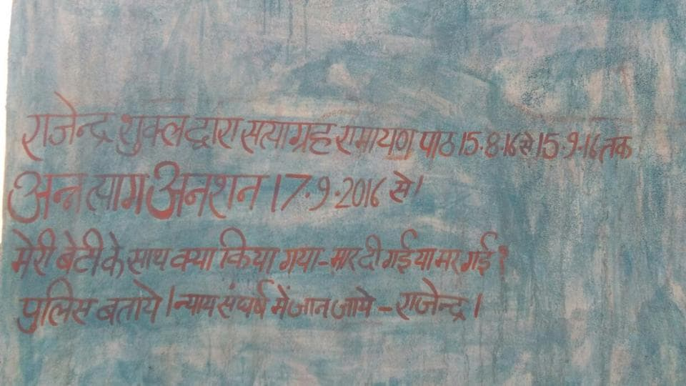 Madhya Pradesh villaher Rajendra Shukla scribbled on walls of his village, asking police about his daughter who went missing after her marriage in 2014.