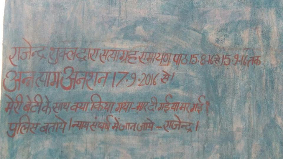 Madhya Pradesh,MP villager,suicide