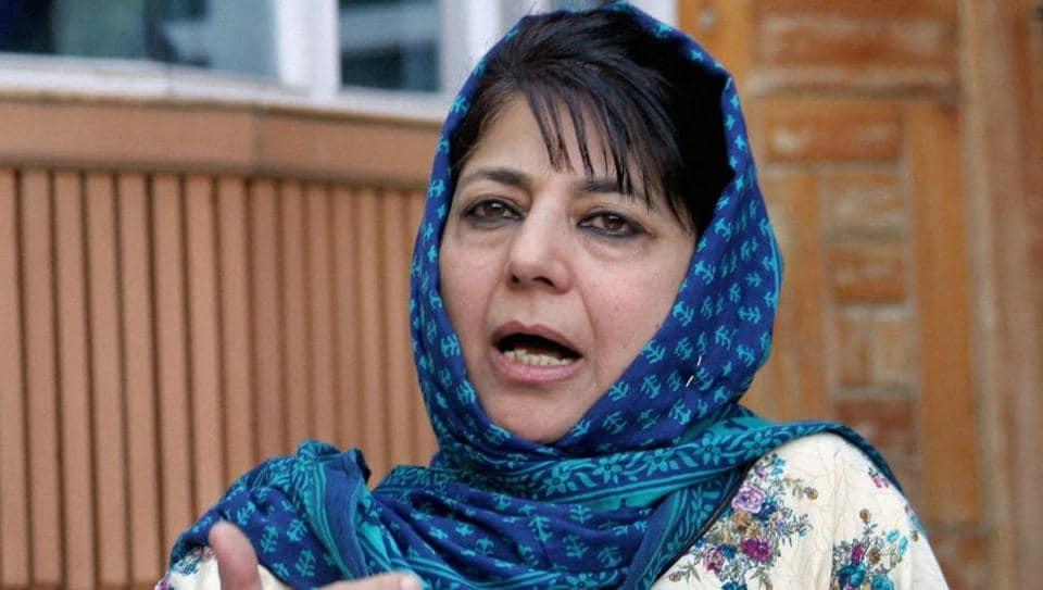 Kashmir,Mehbooba Mufti,Anees Ul Islam