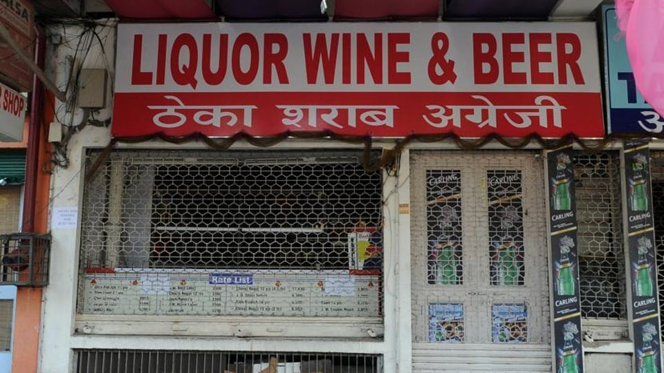 Khoj Ki Chakk, Muthi and Bhavani village panchayats submitted resolution to excise department, want allotment of liquor vends in coming fiscal to be blocked.