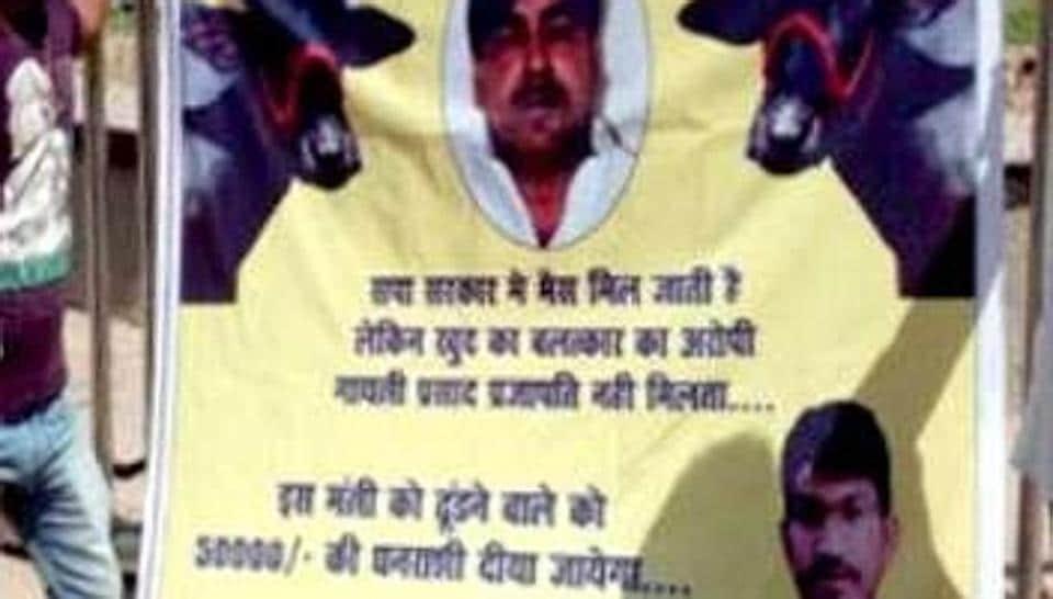 Gayatri Prajapati,Uttar Pradesh election,Samajwadi party