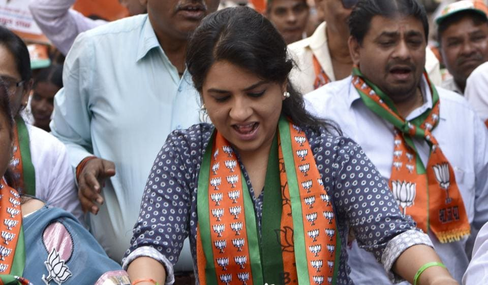 Shaina NC,BJP,obscene messages