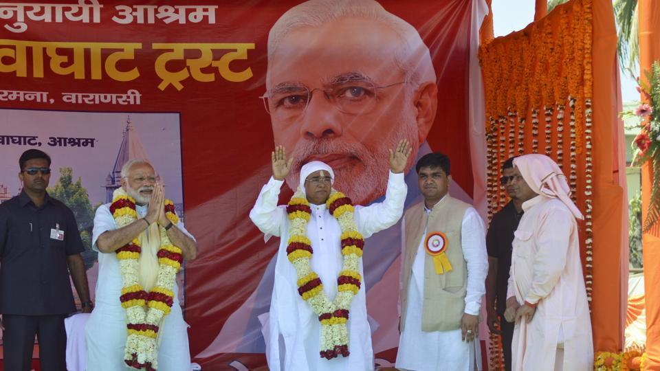 Prime Minister Narendra Modi arrives at Math Gadwaghat Ashram in Varanasi on March 06.