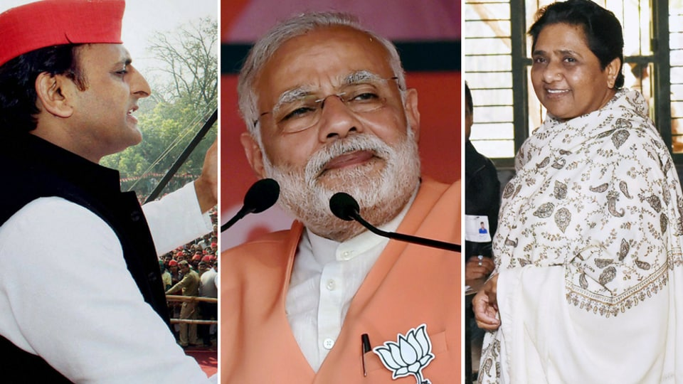 A combination of photos of PMNarendra Modii, UP chief minister Akhilesh Yadav and BSP chief Mayawati. BJP, Samajwadi Party and BSP are making the Uttar Pradesh election a triangular contest.