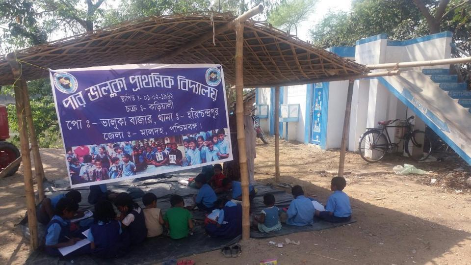 This is how the students of the Par Bhaluka Primary School have been attending classes since 2013.
