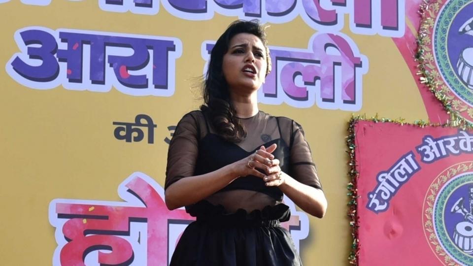 Swara Bhaskar,Anaarkali of Aarah,CBFC